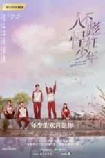 Nonton Streaming Download Drama When We Were Young (2018) Subtitle Indonesia