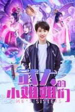 Nonton Streaming Download Drama Wuda's Girls (2018) Subtitle Indonesia