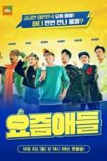 Nonton Kids These Days (2018) Subtitle Indonesia