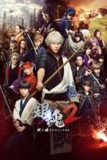 Nonton Gintama 2: Rules Are Made To Be Broken (2018) gjk Subtitle Indonesia