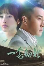 Nonton Road To North / Thinking of You, Lu Xiang Bei (2016) Subtitle Indonesia