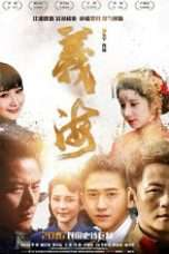 Nonton Streaming Download Drama The Brothers (2019) Subtitle Indonesia