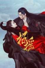 Nonton Streaming Download Drama The Legends of Zhao Yao (2019) Subtitle Indonesia