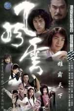 Nonton Wind and Cloud (2002) Subtitle Indonesia