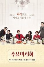 Nonton Streaming Download Drama Wednesday Gourmet (2019) Subtitle Indonesia