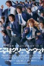 Nonton Streaming Download Drama Here is Greenwood (2008) Subtitle Indonesia