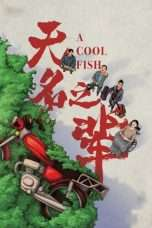 Nonton Streaming Download Drama A Cool Fish (2018) jf Subtitle Indonesia