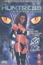 Nonton Streaming Download Drama Her Name is Cat (1998) Subtitle Indonesia
