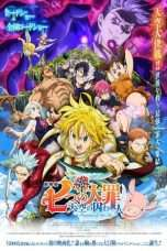 Nonton Streaming Download Drama The Seven Deadly Sins: Prisoners of the Sky (2018) hd Subtitle Indonesia