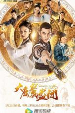 Nonton Grand Theft in Tang (2019) Subtitle Indonesia