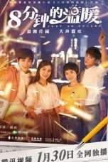 Nonton Streaming Download Drama Just an Encore (2019) Subtitle Indonesia