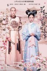 Nonton Love In The Imperial Palace (2019) Subtitle Indonesia