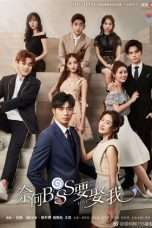 Nonton Well Intended Love (2019) Subtitle Indonesia