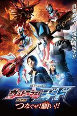Nonton Ultraman Geed the Movie: Connect! The Wishes!! (2018) Subtitle Indonesia