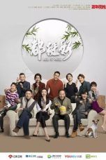 Nonton Streaming Download Drama All Is Well (2019) Subtitle Indonesia