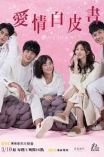 Nonton Streaming Download Drama Brave to Love (2019) Subtitle Indonesia