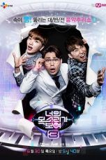 Nonton Streaming Download Drama I Can See Your Voice Season 03 (2016) Subtitle Indonesia