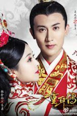 Nonton The Legends of Chong Er (2019) Subtitle Indonesia