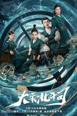 Nonton The Plough Department of Song Dynasty (2019) Subtitle Indonesia