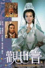 Nonton The Reincarnated Princess (1985) Subtitle Indonesia