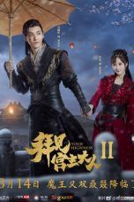 Nonton Streaming Download Drama Your Highness Season 02 (2019) Subtitle Indonesia