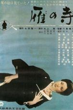 Nonton The Temple of Wild Geese (1962) Subtitle Indonesia