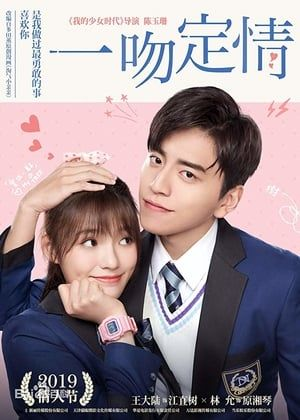Nonton Film Fall in Love at First Kiss 2019 Sub Indo