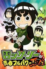 Nonton NARUTO Spin-Off: Rock Lee & His Ninja Pals (2012) Subtitle Indonesia