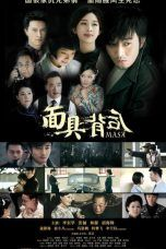 Nonton Behind The Mask (2019) Subtitle Indonesia