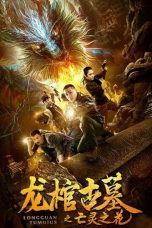 Nonton Streaming Download Drama Dragon's Tomb 2 Undead Flower (2019) Subtitle Indonesia