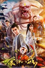 Nonton Streaming Download Drama God of the Beat (2019) Subtitle Indonesia