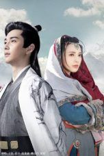 Nonton Streaming Download Drama Good Bye My Princess Bonus Episode (2019) Subtitle Indonesia
