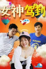 a perfect ending 2012 movie download