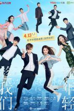 Nonton Streaming Download Drama In Youth (2019) Subtitle Indonesia