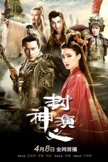 Nonton Streaming Download Drama Investiture of the Gods (2019) Subtitle Indonesia