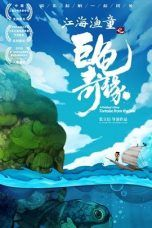 Nonton Streaming Download Drama Jiang Hai Yu Tong's Giant Turtle Romance (2019) Subtitle Indonesia