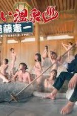 Nonton Streaming Download Drama Sasurai Onsen – Endou Kenichi (2019) Subtitle Indonesia