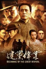 Nonton Beginning of the Great Revival (2011) Subtitle Indonesia