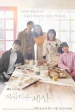Nonton Streaming Download Drama Beautiful World (2019) Subtitle Indonesia
