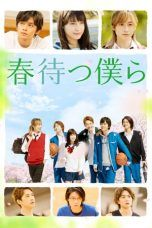 Nonton Waiting For Spring (2018) Subtitle Indonesia
