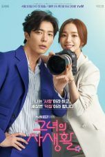 Nonton Streaming Download Drama Her Private Life (2019) Subtitle Indonesia