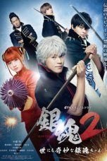 Nonton Gintama 2 – The Exceedingly Strange Gintama-chan (2018) Subtitle Indonesia
