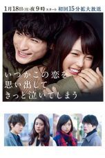 Nonton Love That Makes You Cry (2016) Subtitle Indonesia
