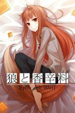 Nonton Streaming Download Drama Spice and Wolf Season 2 (2009) Subtitle Indonesia