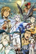 Nonton Streaming Download Drama Arslan Senki: Fuujin Ranbu (2016) Subtitle Indonesia