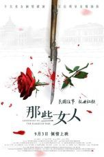 Nonton Goddesses In The Flames Of War (2018) Subtitle Indonesia