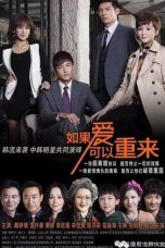 Nonton If Love Can be Repeated (2015) Subtitle Indonesia