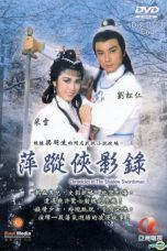 Nonton Streaming Download Drama The Chronicles of the Shadow Swordsman (1985) Subtitle Indonesia