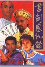Nonton The Legend of the Book and the Sword (1987) Subtitle Indonesia