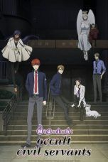 Nonton Streaming Download Drama Mayonaka no Occult Koumuin (2019) Subtitle Indonesia